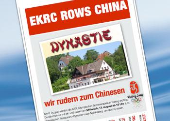EKRC rows China